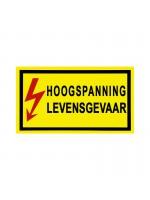 Panneau PVC Hoogspanning Levensgevaar 350x200mm